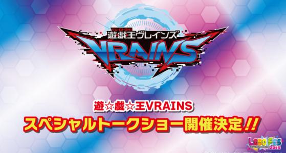 遊☆戯☆王VRAINS スペシャルトークショー