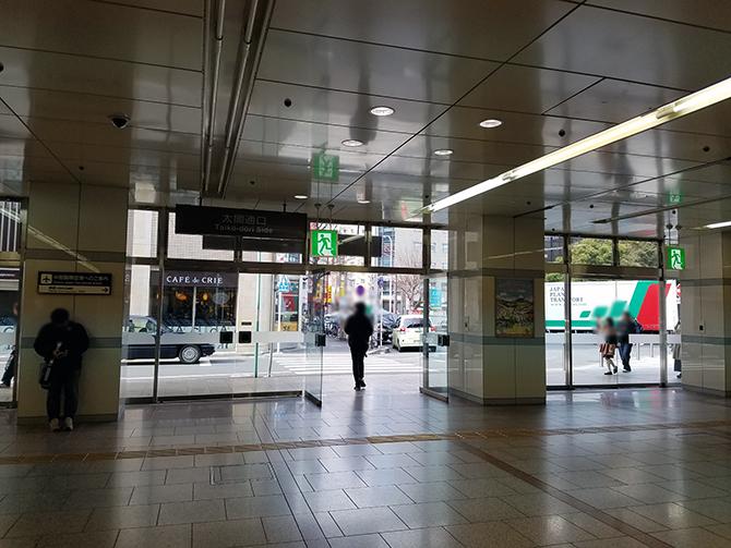 JR名古屋駅太閤通り口を出てすぐに左手側へ直進。