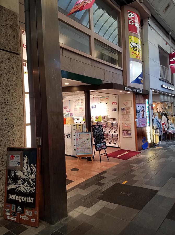 アニメイトカフェ京都店の横にあるエレベーターで5階まで登ってください。