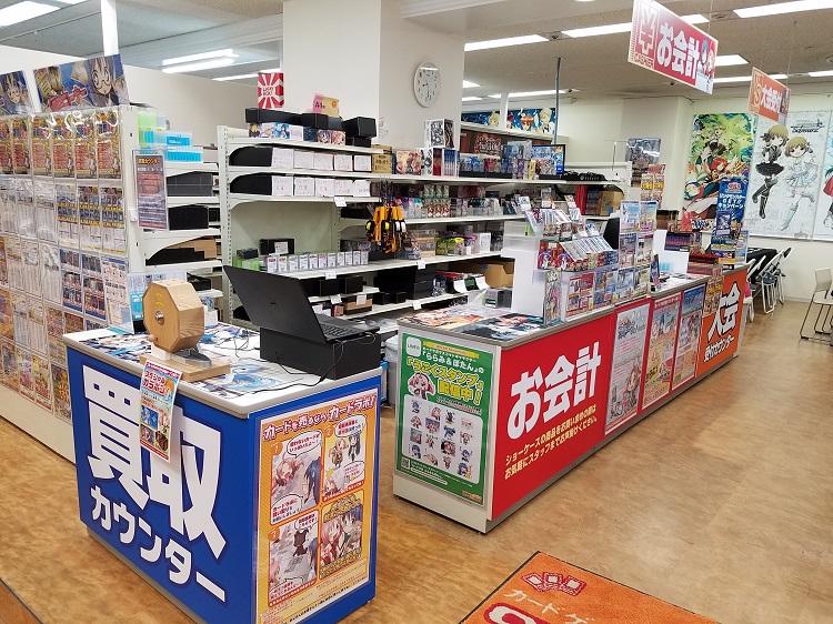 アバンティ京都店