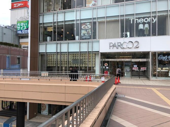 PARCO2さんの前の通路を左側に進みます。