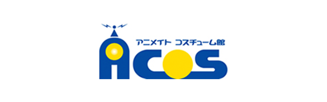 株式会社アコス