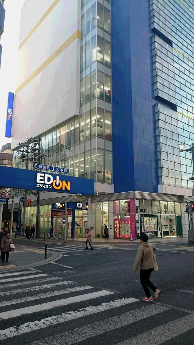 路面電車を「紙屋町西駅」で下車、エディオン広島本店方面に2分程度歩きます。