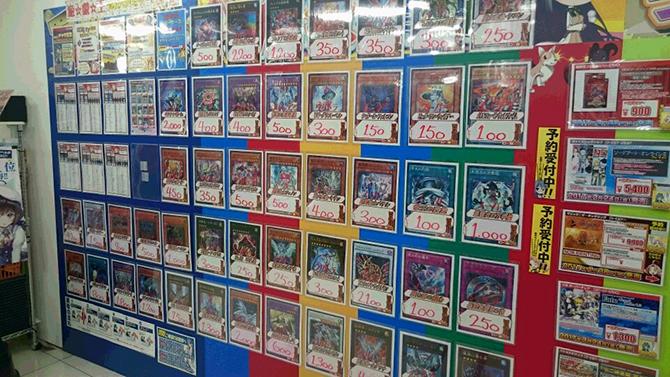 中四国エリア一番のカード取扱店をめざして活動中