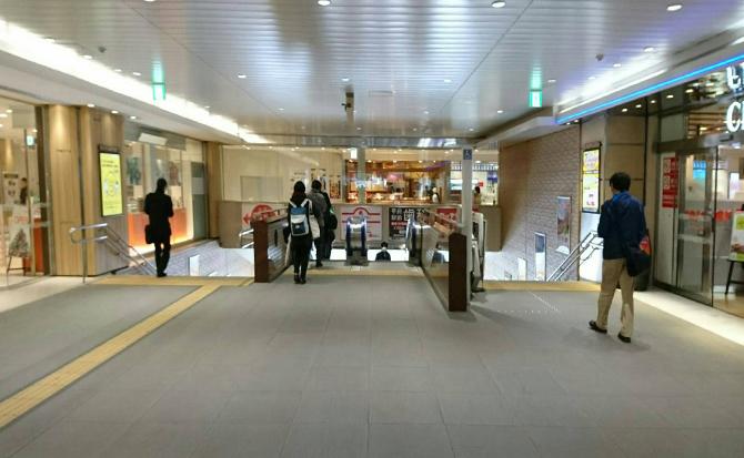 甲府駅南口を出てそのまま南に進みます