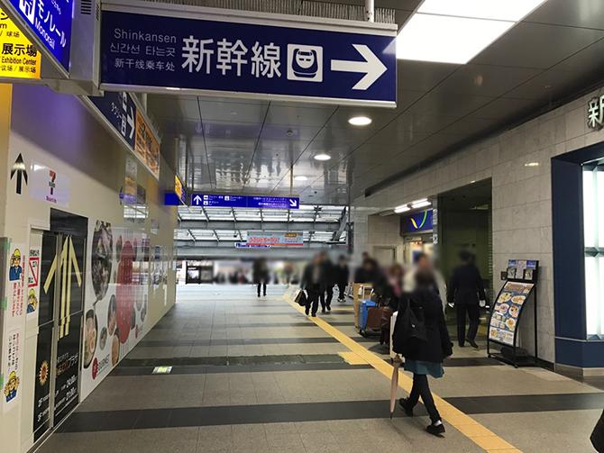 小倉駅で降り北口に出ます。