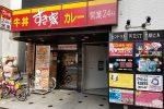 名古屋駅前店