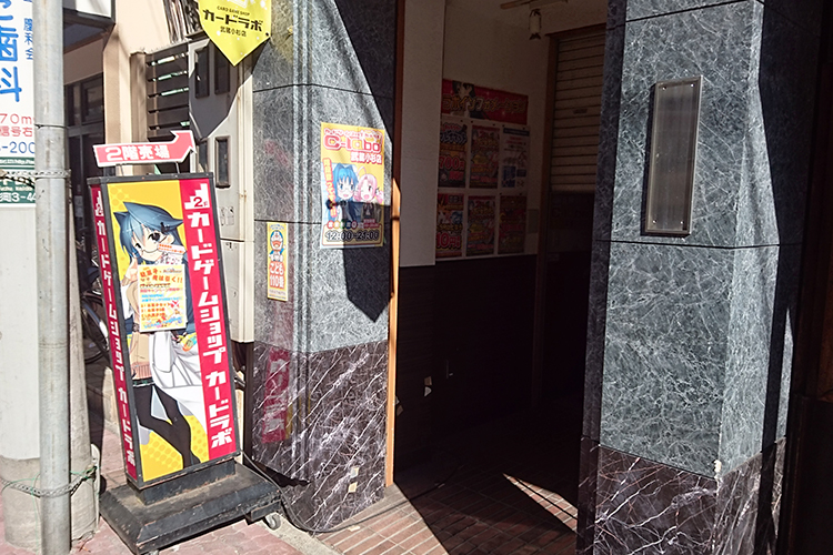 武蔵小杉店