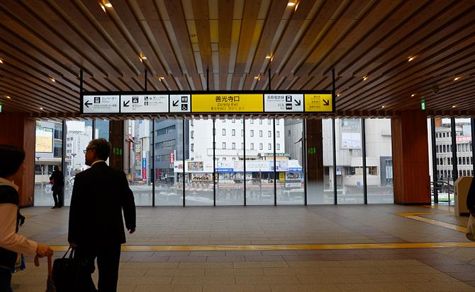 長野駅在来線改札口を出て、善光寺口に向かって下さい