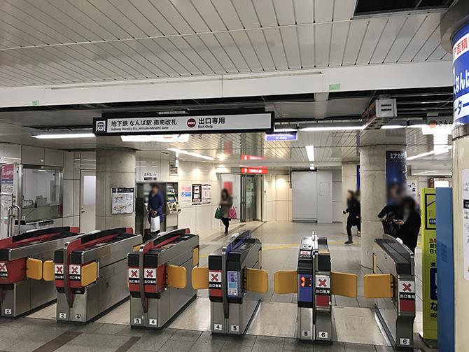 地下鉄「なんば駅」南南改札を出ます
