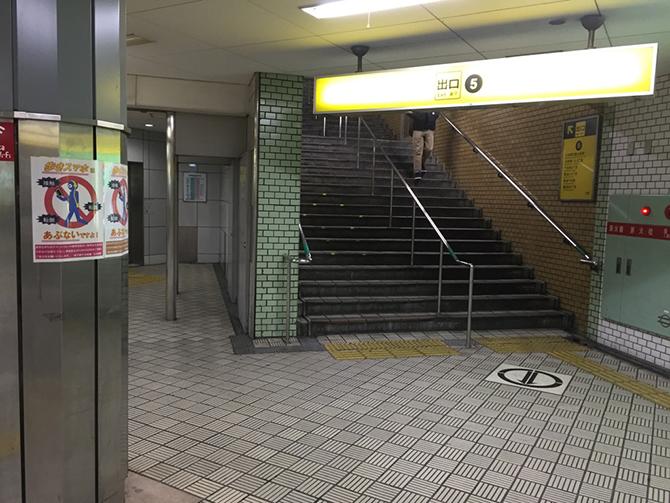 地下鉄「日本橋駅」5番出口を出ます
