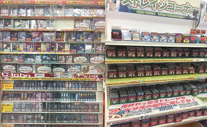遊戯王の品揃えは地域最大級!!