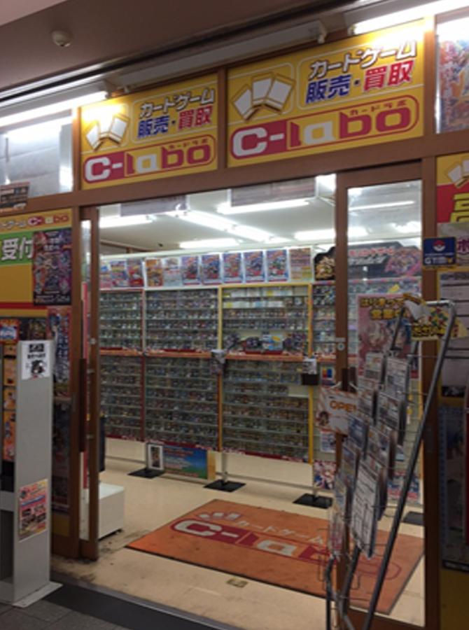 通路の右手側(ゲーマーズの向い)にあるのがカードラボ名古屋大須店です!!