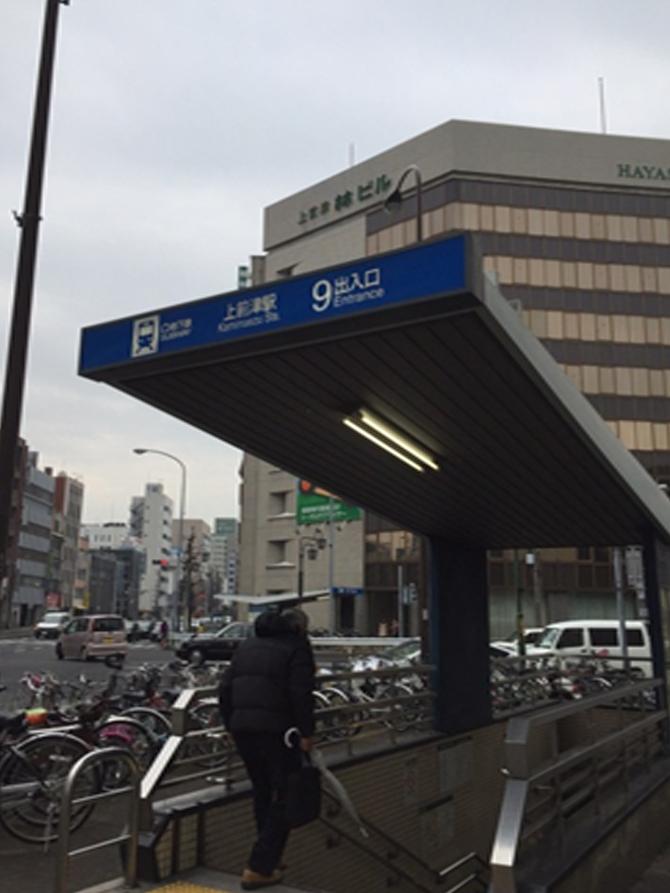 地下鉄鶴舞線9番出口から