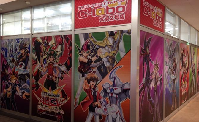 通路の右手側(ゲーマーズの向い)にあるカードラボ名古屋大須店の真横が大須2号店です!!