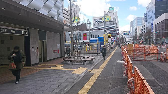 直進して地下鉄仙台駅入り口の横を通過します