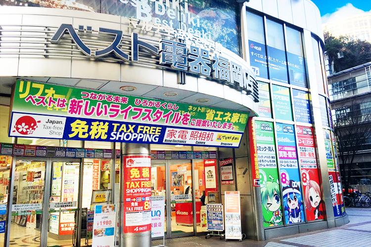 福岡天神店