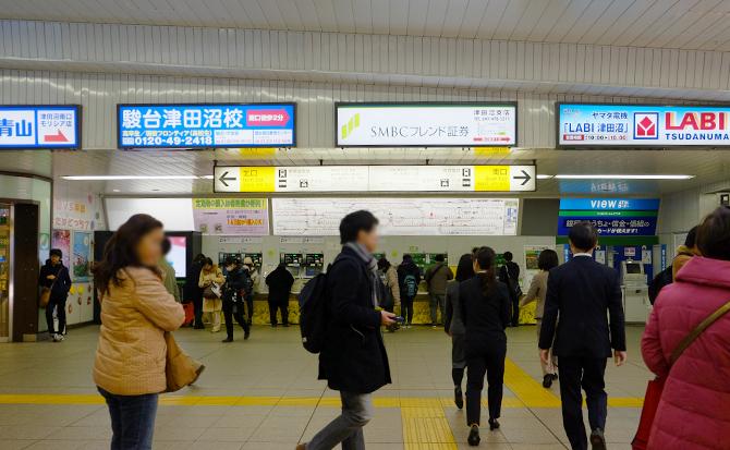 JR津田沼駅改札を出て、南口に進みます