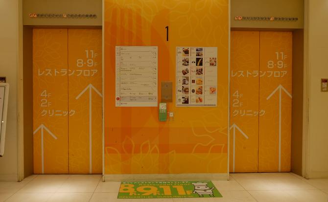 エレベーターで5階までお進みください(カードラボ津田沼店は、ゲーマーズ店内にございます)