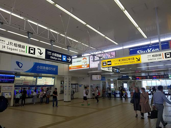 海老名駅中央口をより駅構内を出て、左手に進みます。
