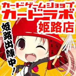 【姫路店】6月9日ヴァンガード(スタンダード)優勝デッキレシピ