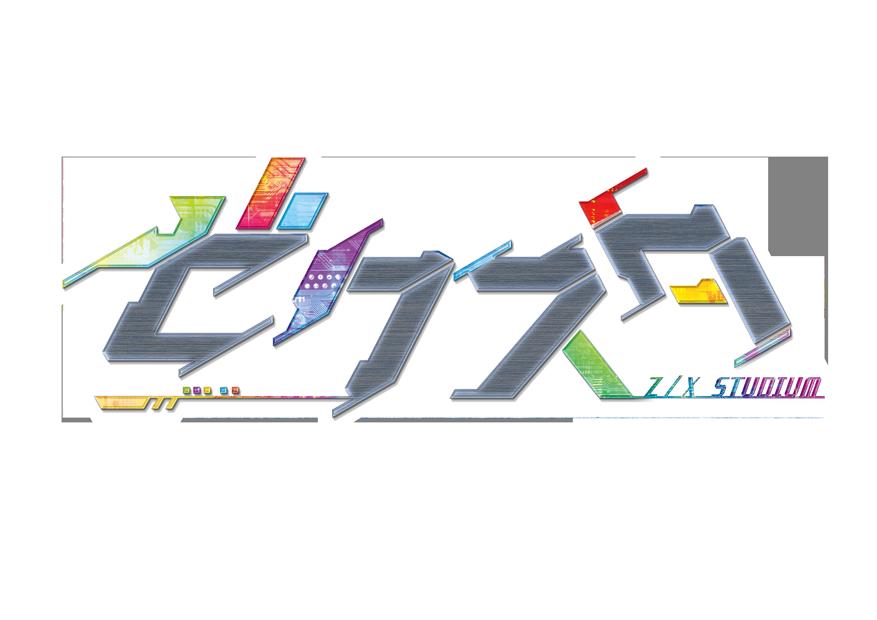 【Z/Xイベント】「ゼクスタ SPECIAL in KPF2018」開催決定!!