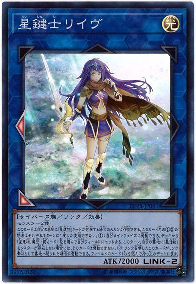 【遊戯王】ジェネレイドは『宵星の騎士ギルス』1枚でお得に展開!?