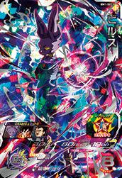 スーパードラゴンボールヒーローズ配列ブログ