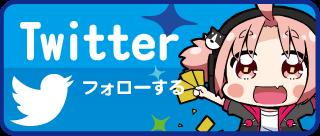 https://twitter.com/niigata_labo