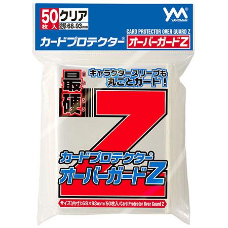 カードプロテクター オーバーガードZ【50枚入り】