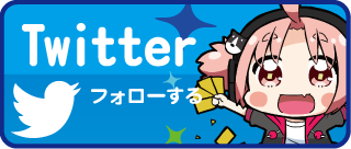 カードラボ カードラボ福岡天神店 Twitter フォロー