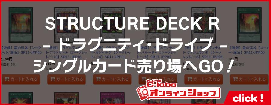 遊戯王OCG ドラグニティ・ドライブ シングルカード通販