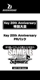 Key 20th Anniversary PRパック
