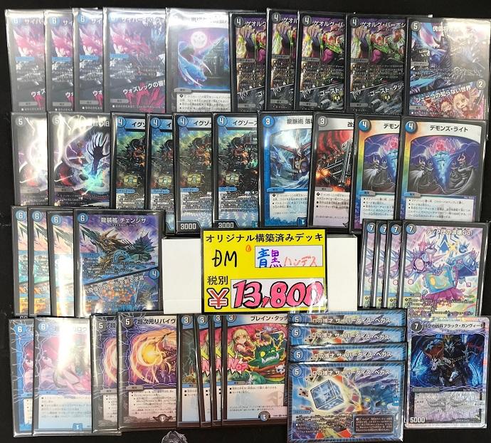 カード ラボ 大須 【カードラボ】名古屋大須店アクセス動画