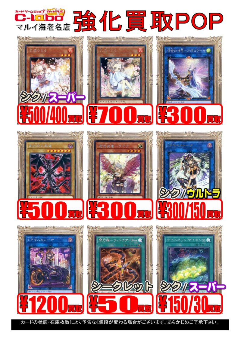 遊戯王 アート コレクション