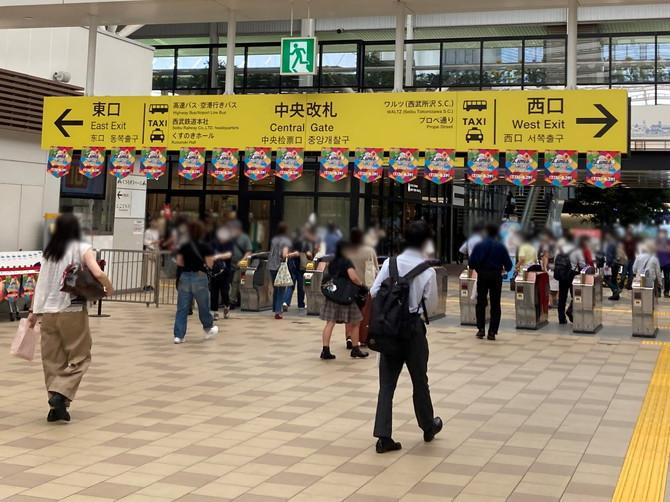 所沢駅中央改札を出て、西口(右手側)へお進みください