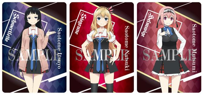 「戦×恋」(ヴァルラヴ)賞 トレーディングカード(全3種からランダム)